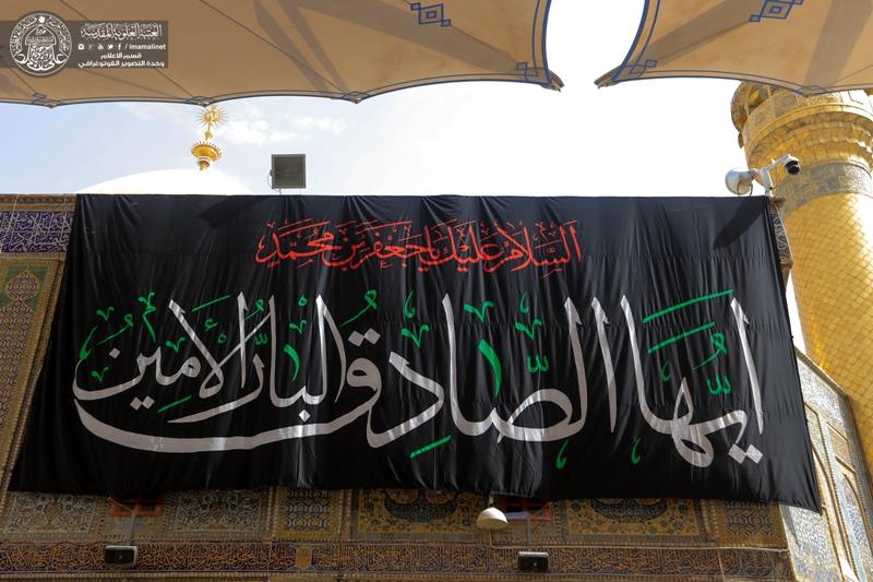 News Imam Ali As Network