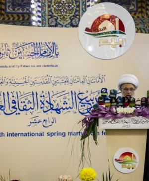 The Holy Shrine of Imam Ali (PBUH) Participated in the Fourteenth International Festival of Rabee al-Shahada