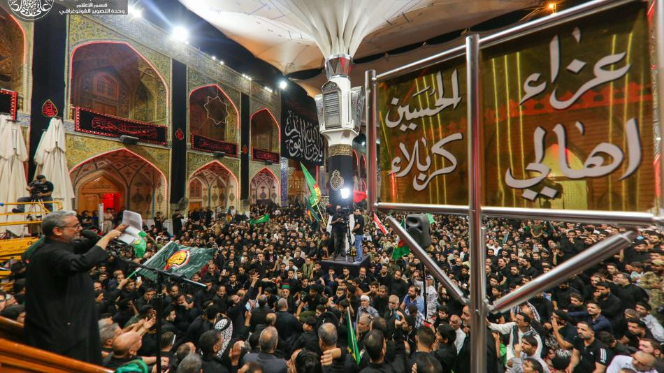Mawkibs Commemorate the Martyrdom of Imam Ali (PBUH)