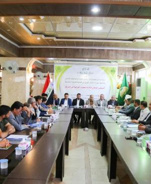 The Holy Shrine of Imam Ali (PBUH) Supervises the Third National Quranic Meeting in Iraq