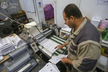 Abi Talib Printery Prints a Hundred Thousand Copies of the Al-Arba'een Ziyarah