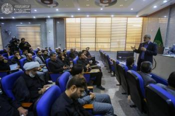 IT Department at the Imam Ali (PBUH) Holy Shrine Launches the e-Government Program