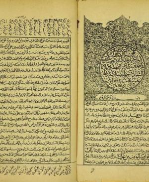 The al-Haidariyah Library Presents a Rare Lithographic Copy Belonging to Sheikh Mufid