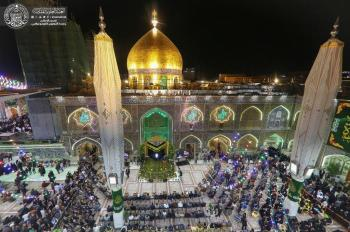 The Annual Festival of the Anniversary Birthday of Imam Ali (PBUH)