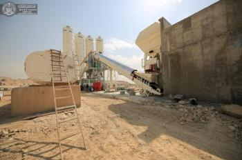 Ready-mixed concrete plant... A promising project towards achieving high self-sufficiency
