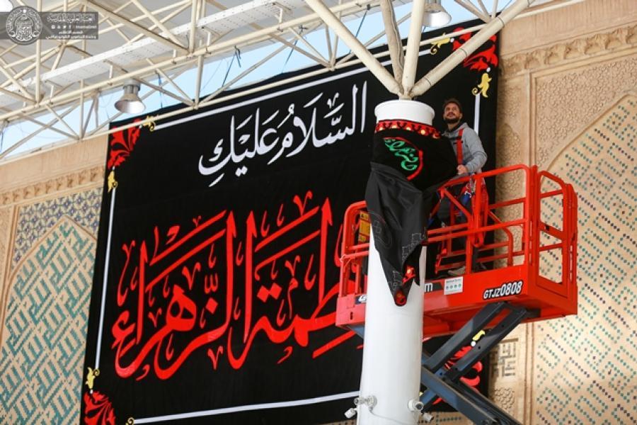 The Imam Ali (PBUH) Holy Shrine spreads the marks of sadness commemorating the anniversary martyrdom of Lady Fatimah al-Zahra (PBUH)