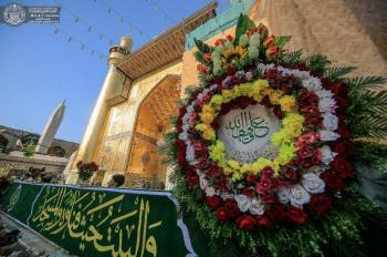 The Secretariat General of the Imam Ali (PBUH) Holy Shrine congratulates Muslims on the occasion of the anniversary birthday of Imam Ali (PBUH)