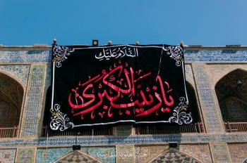 The Imam Ali (PBUH) Holy Shrine is clad in black in commemoration of the death anniversary of Lady Zainab (PBUH)