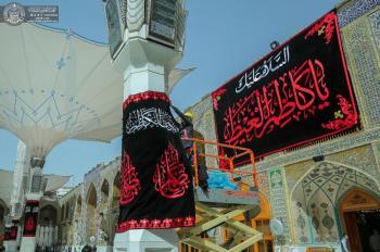 The Holy Shrine of Imam Ali (PBUH) is clad in black in commemoration of the anniversary martyrdom of Imam Kadhim (PBUH)