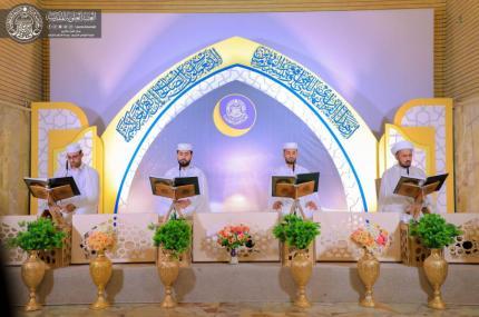 مركز القرآن الكريم في العتبة العلوية المقدسة يثمّن الجهود المساهمة في نجاح  برامجه القرآنية الرمضانية لعام 1441 هــ