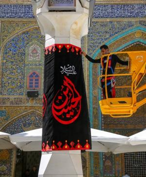 The Imam Ali (PBUH) Holy Shrine is preparing to perform the ceremonies of the month of sadness (Muharram) and confirms its commitment to the health measures issued by the concerned authorities