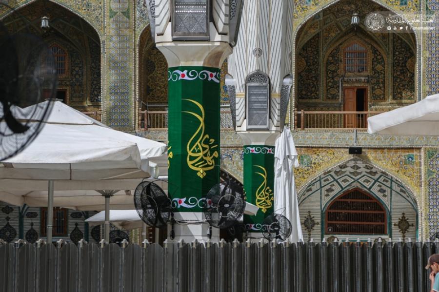 العتبة العلوية تنشر معالم الفرح والسرور في أرجاء الصحن المطهر ابتهاجا بمولد الإمام الحجة المنتظر(عليه السلام) + صور