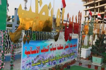 Sponsored by Imam Ali Holy Shrine, the Young people of Najaf unveil the greatest will in the history of Humanity of Imam by Imam Ali (Peace be upon him).