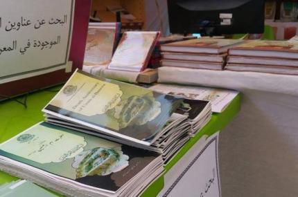 Ameerul Mumineen Center for Translation Produces Brochures about the Death of Um al-Baneen (PBUH) in three Languages