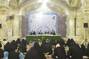 Women Quran Division launches its Quranic Programs in Ramadan.