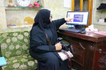 A Women's Media Department Held a Course in Professional Photography