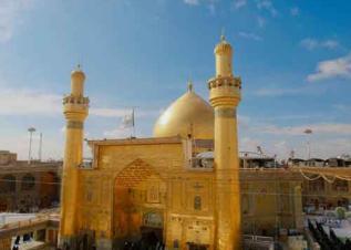 الزيارة الاولى زيارة الامام علي بن ابي طالب عليه السلام المطلقة العتبة العلوية المقدسة