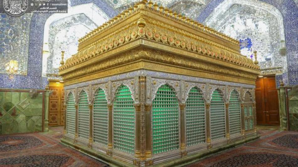 The Levels of Rehabilitating the Holy Screen Closing of the Grave Ameerul Mumineen (PBUH)