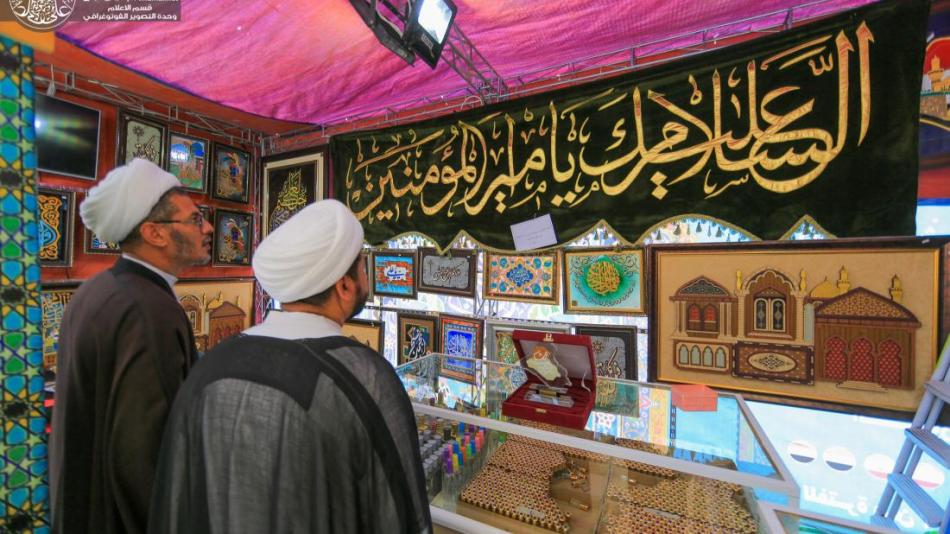 The Departments of the Holy Shrine of Imam Ali (PBUH) Participate in Najaf International Book Fair