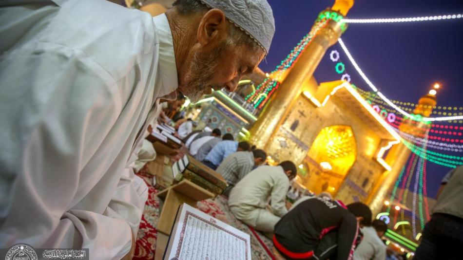The Morning's Complete Recitation of Holy Quran in the Holy Shrine of Imam Ali (PBUH)